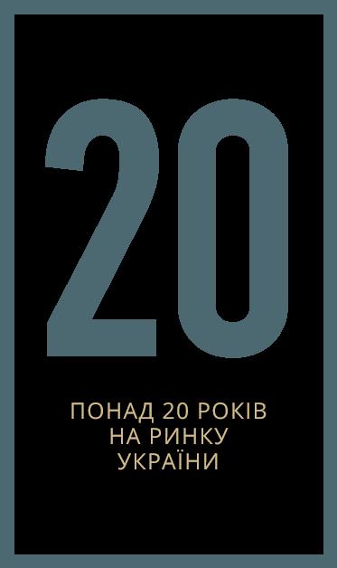20 year black 2 44fc9d297061eebc0cee8fa097dcc096 - Home-Black